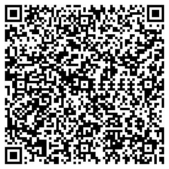 QR-код с контактной информацией организации АТЛАС ЛТД