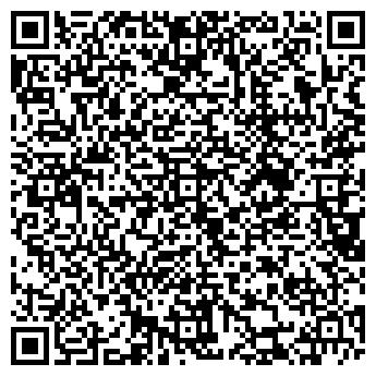 QR-код с контактной информацией организации БИГ-ХАУС