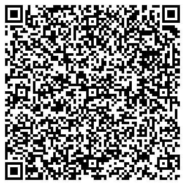 QR-код с контактной информацией организации П ВЕЛЛ ПЛЯЖНОГО ОТДЫХА