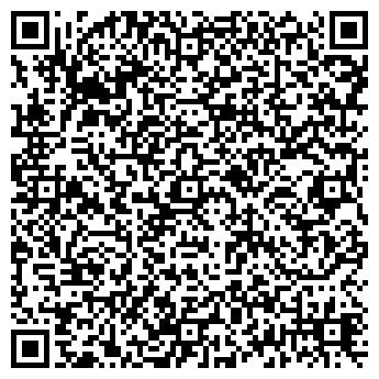 QR-код с контактной информацией организации ВОЯЖ-КВ