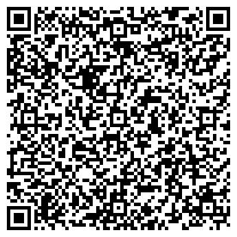 QR-код с контактной информацией организации ШЫМКЕНТАВТОКОМПЛЕКТ