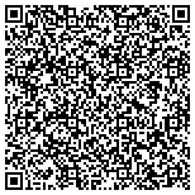 QR-код с контактной информацией организации ООО Фото-копи-центр ДИСКОНТ