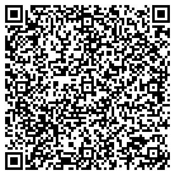 QR-код с контактной информацией организации РЕФОРМ МАРКЕТ