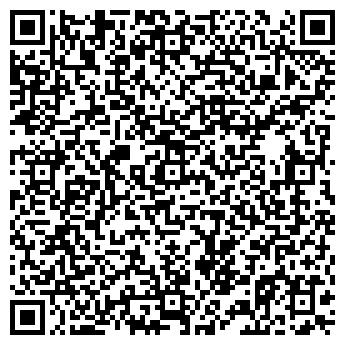 QR-код с контактной информацией организации ДЕНТАЛ-ЮГ