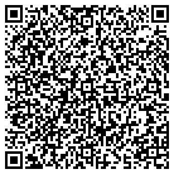 QR-код с контактной информацией организации КРУИЗ ТРЭВЕЛ