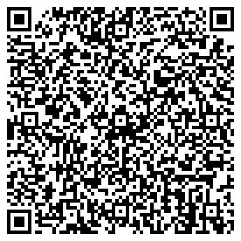 QR-код с контактной информацией организации ЛЕГРОН-ТТВ