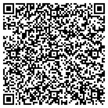 QR-код с контактной информацией организации МАРИЕЛЬ