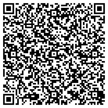 QR-код с контактной информацией организации ИНТЕРСПОРТ СНГ