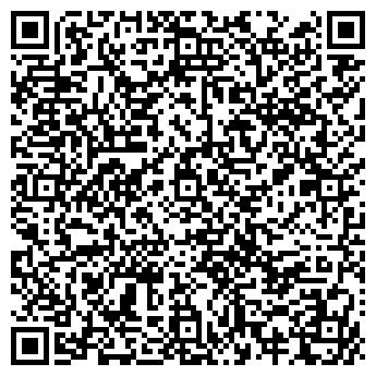 QR-код с контактной информацией организации МЭФ-ТРЕВЕЛЕР
