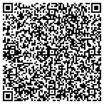 QR-код с контактной информацией организации ООО Студия Уюта