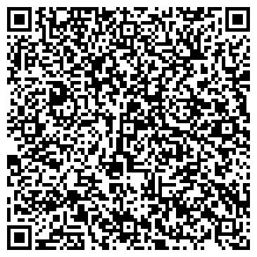 QR-код с контактной информацией организации ДЕТСКИЙ ДОМ № 9