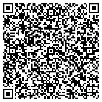 QR-код с контактной информацией организации ООО ПО ЭЗГО