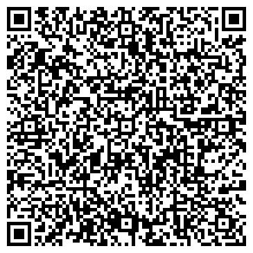 QR-код с контактной информацией организации ООО МЫТНА СПРАВА ТМ