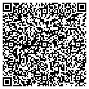 QR-код с контактной информацией организации ООО Альфа Инвестстрой