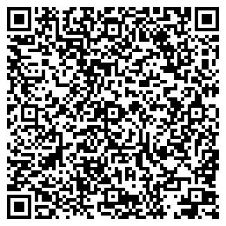 QR-код с контактной информацией организации RADEA