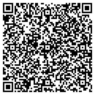 QR-код с контактной информацией организации ЭДАС