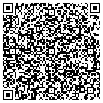 QR-код с контактной информацией организации РЭД ХОРС ТРЭВЕЛ