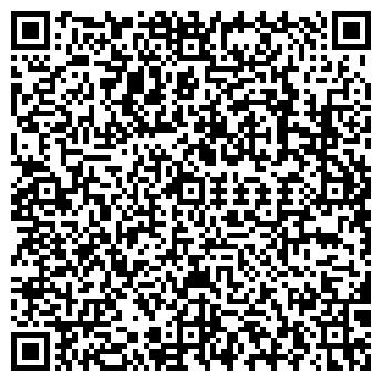 QR-код с контактной информацией организации O!DREAM
