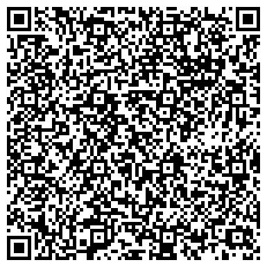 """QR-код с контактной информацией организации ТОО ПРОФЕССИОНАЛЬНАЯ ШКОЛА ПОДГОТОВКИ """"ШЭИБ"""""""