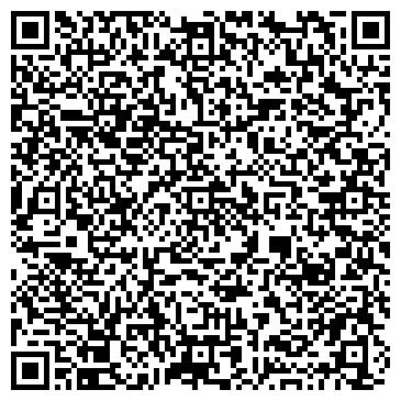 QR-код с контактной информацией организации ООО ДАВСАР (DAVSAR)