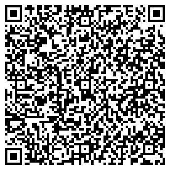 QR-код с контактной информацией организации ТЦ Стокманн
