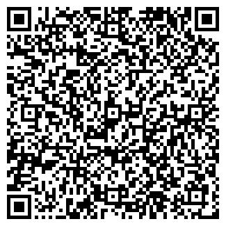 QR-код с контактной информацией организации ХЦ