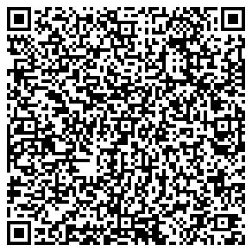 QR-код с контактной информацией организации ОНТУСТИК КАЗЭЛЕКТРОМОНТАЖ ТОО