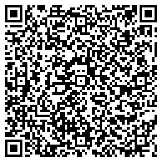 QR-код с контактной информацией организации КЛИМОНА
