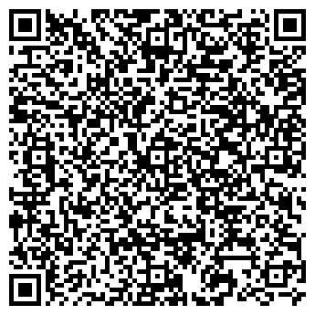 QR-код с контактной информацией организации ООО Сигнум