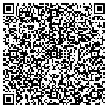 QR-код с контактной информацией организации ООО Реклама Юг