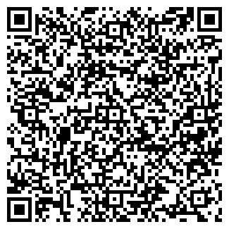 QR-код с контактной информацией организации ООО АМД Лаборатории