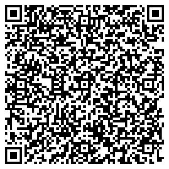 QR-код с контактной информацией организации ООО турист