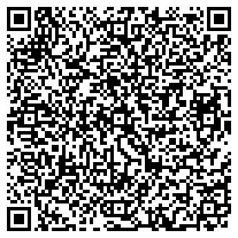 QR-код с контактной информацией организации ВЕЧЕРНЯЯ ОДЕЖДА