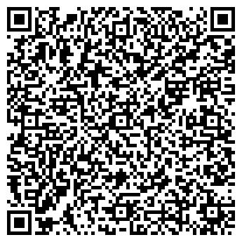 QR-код с контактной информацией организации Замена радиаторов отопления