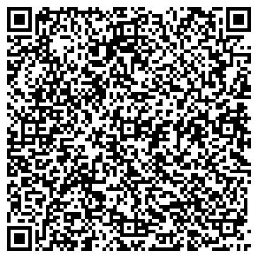 QR-код с контактной информацией организации ООО Альфа, Celecom