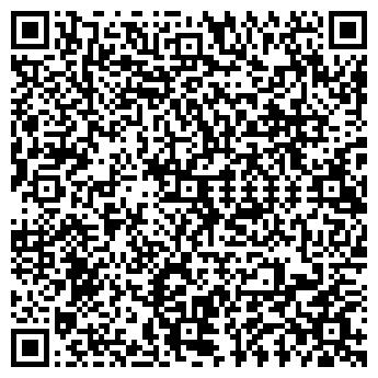 QR-код с контактной информацией организации ТОО А-МЕДИА ТРЕЙД