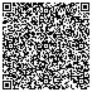QR-код с контактной информацией организации МА БЕЛЬ МЕДИКО-КОСМЕТОЛОГИЧЕСКИЙ САЛОН