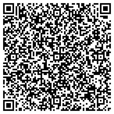 QR-код с контактной информацией организации ЛЕДИ Х И ТРИ ТОЛСТЯКА