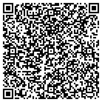 QR-код с контактной информацией организации МИР БОЛЬШИХ ЛЮДЕЙ
