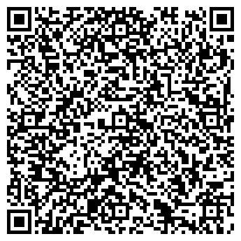 QR-код с контактной информацией организации BSPOST