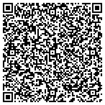 QR-код с контактной информацией организации LTD Galaxy Travel