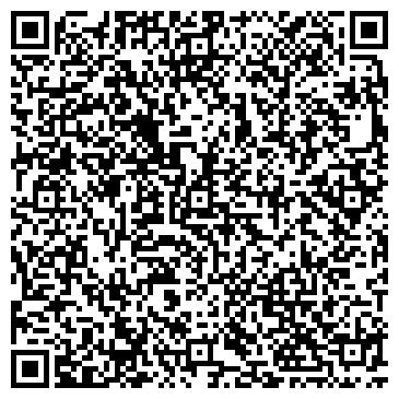 QR-код с контактной информацией организации ООО Экспоцентр