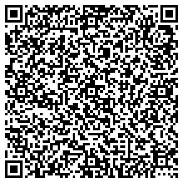 """QR-код с контактной информацией организации Ритуальное агенство """"Вертикаль"""""""