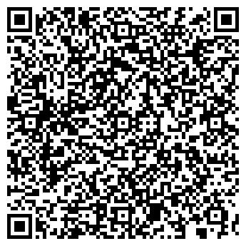 QR-код с контактной информацией организации МИР-ИНФО ШЫМКЕНТ