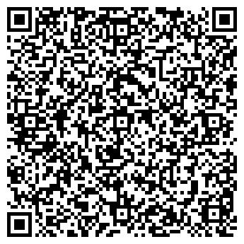 QR-код с контактной информацией организации ООО Фортуна+