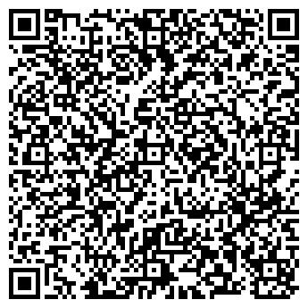 QR-код с контактной информацией организации ФИНСКАЯ ОДЕЖДА