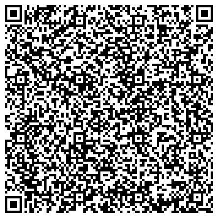 QR-код с контактной информацией организации Юрист - Николаев Дмитрий Александрович (Гатчинский район Ленинградской области), ННО