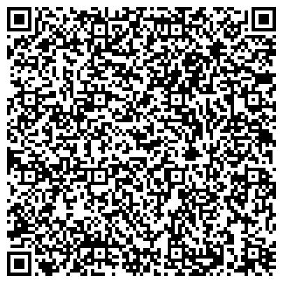 """QR-код с контактной информацией организации ООО Рекламно-производственная компания """"3D-ЮГ"""""""
