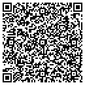 QR-код с контактной информацией организации ЭСКВАЙР