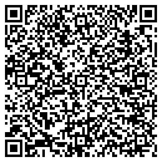 QR-код с контактной информацией организации ВЕСТА Э